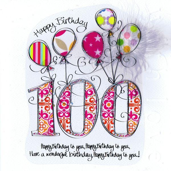 100 Birthday Cards 100th Birthday Card Happy 100th