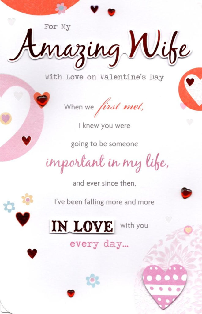 Amazing Wife Valentine s Day Greeting Card Cards