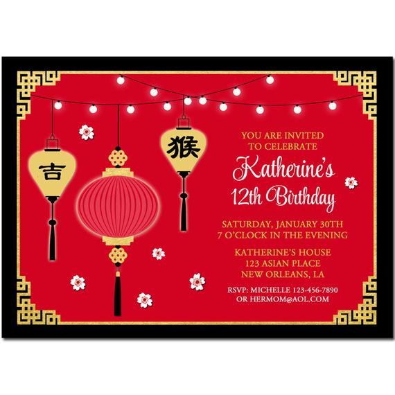 Asian Chinese Birthday Invitation Printable Or Printed With