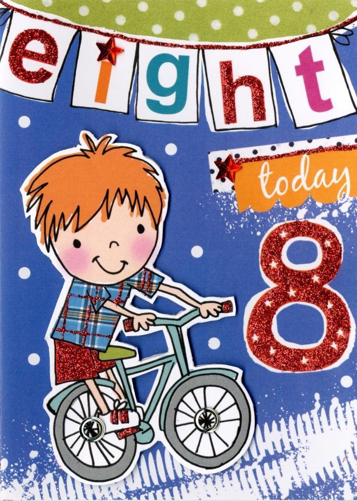 Boys 8th Birthday Card Eight Today Cards