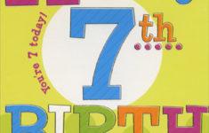 Printable 7th Birthday Cards