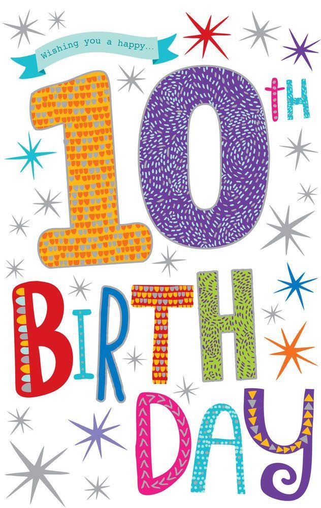 Printable 10th Birthday Cards | Printable Birthday Cards
