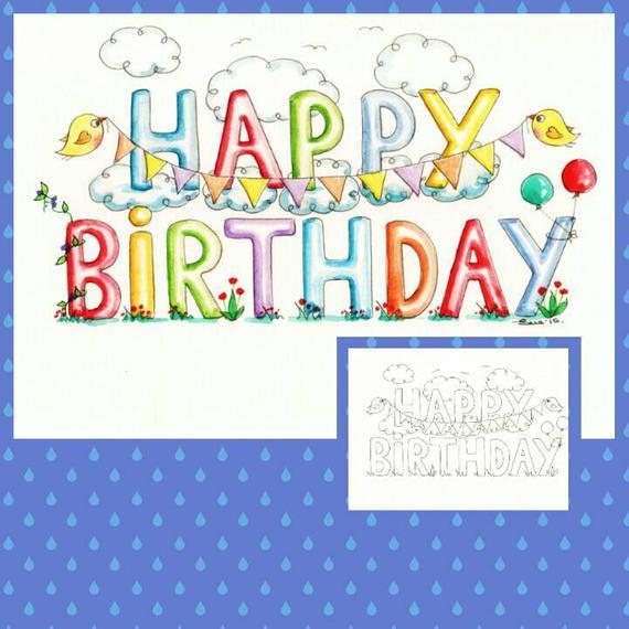 Downloadable Happy Birthday Card PDF Printable Birthday Card