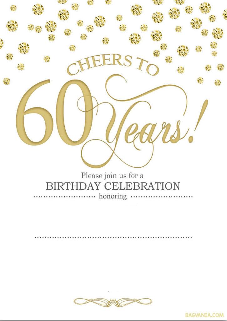 Free Printable 60th Birthday Invitations DREVIO
