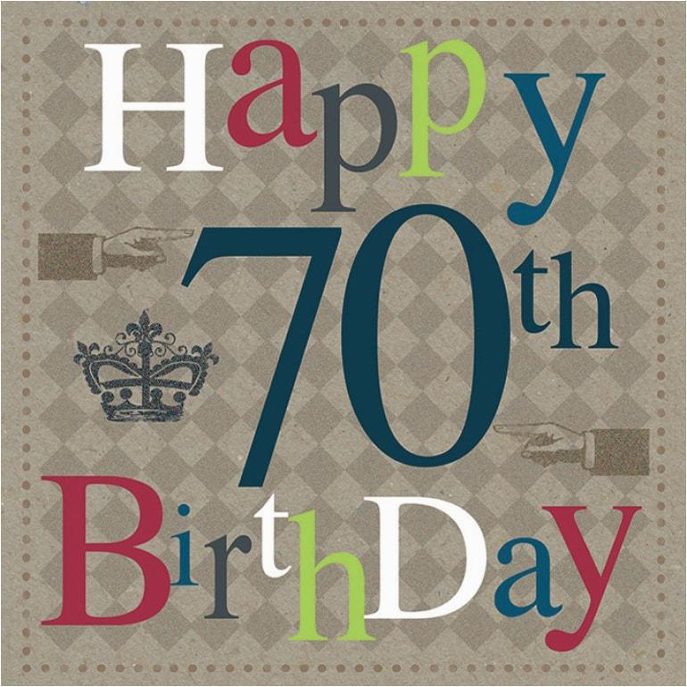 Free Printable 70th Birthday Cards BirthdayBuzz