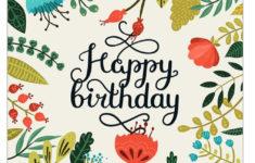 Printable Free Birthday Card Templates