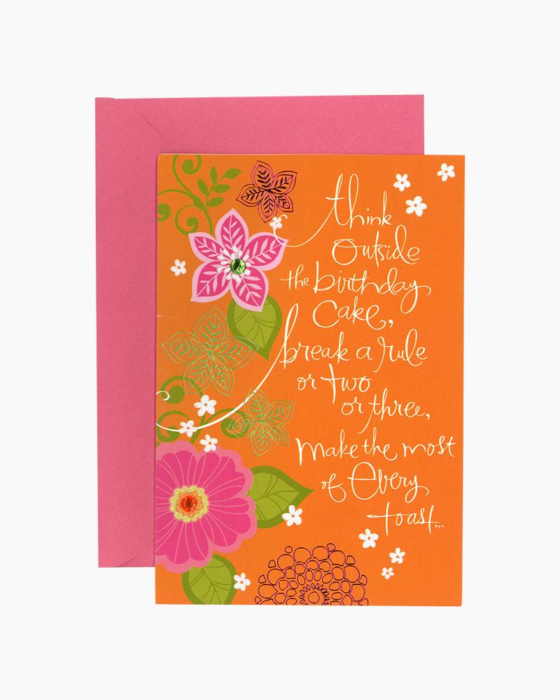 Hallmark Greeting Cards Hallmark Birthday Cards Hallmark