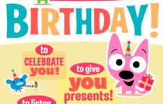 Free Printable Hoops And Yoyo Birthday Cards