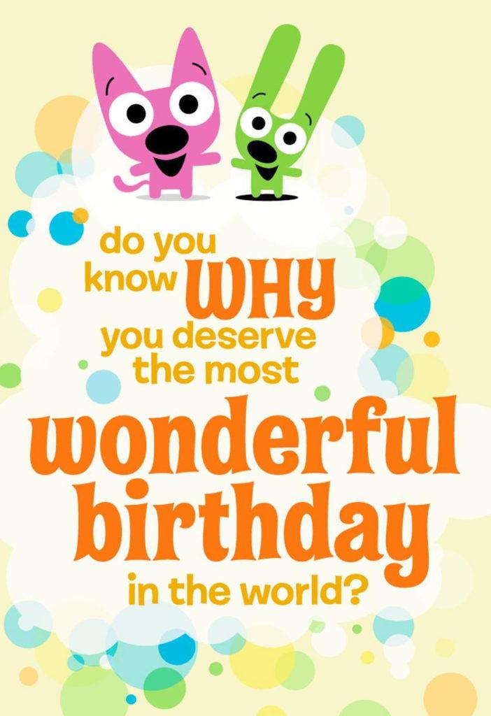 Hoops yoyo Wonderful Funny Birthday Sound Card Greeting