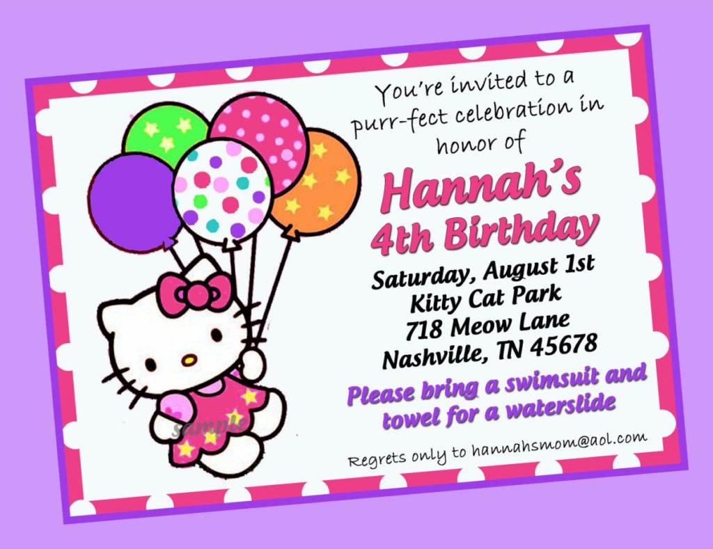Invitation Card Maker Free Printable
