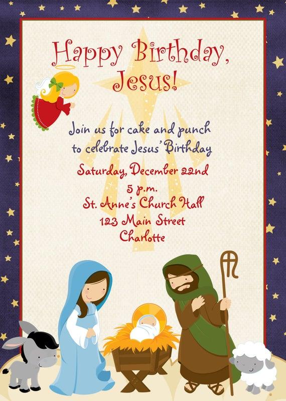 Items Similar To Jesus Birthday Christmas Party Invitation