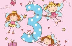 3 Year Old Birthday Card Printable