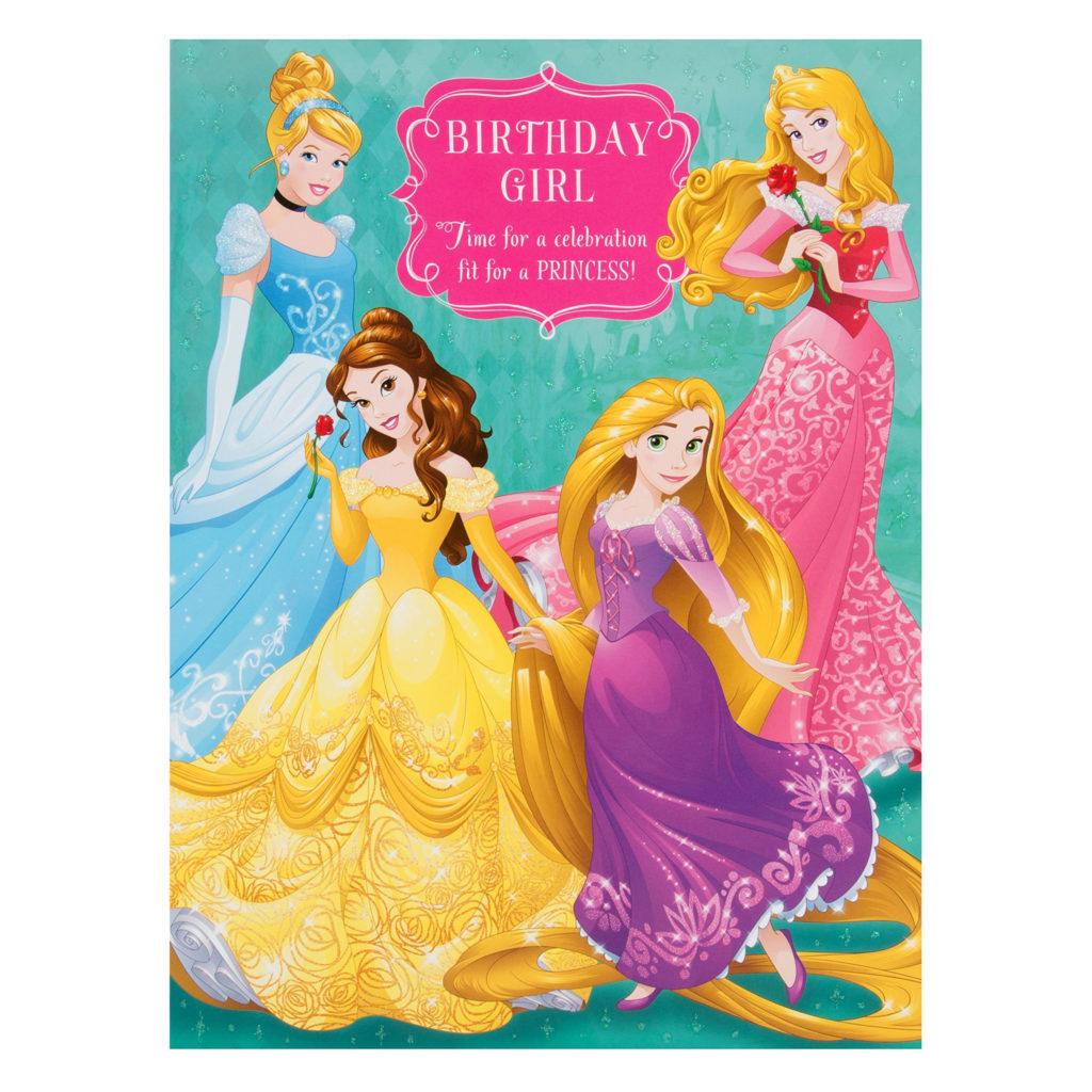 Large Birthday Card Amazon co uk