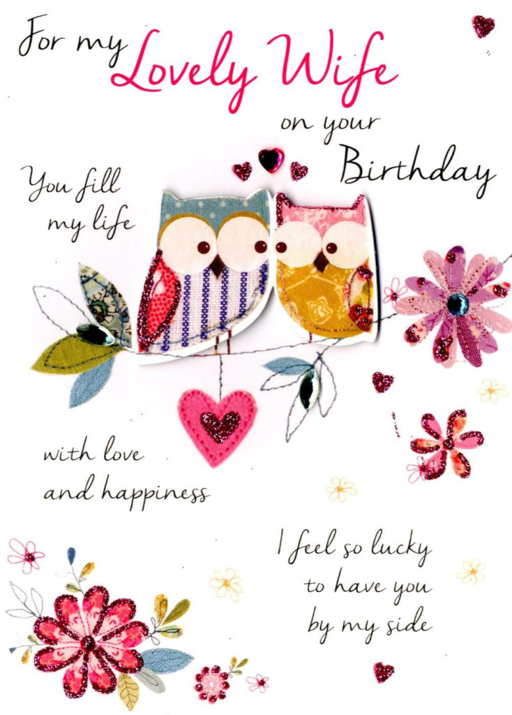 Lovely Wife Birthday Greeting Card Cards