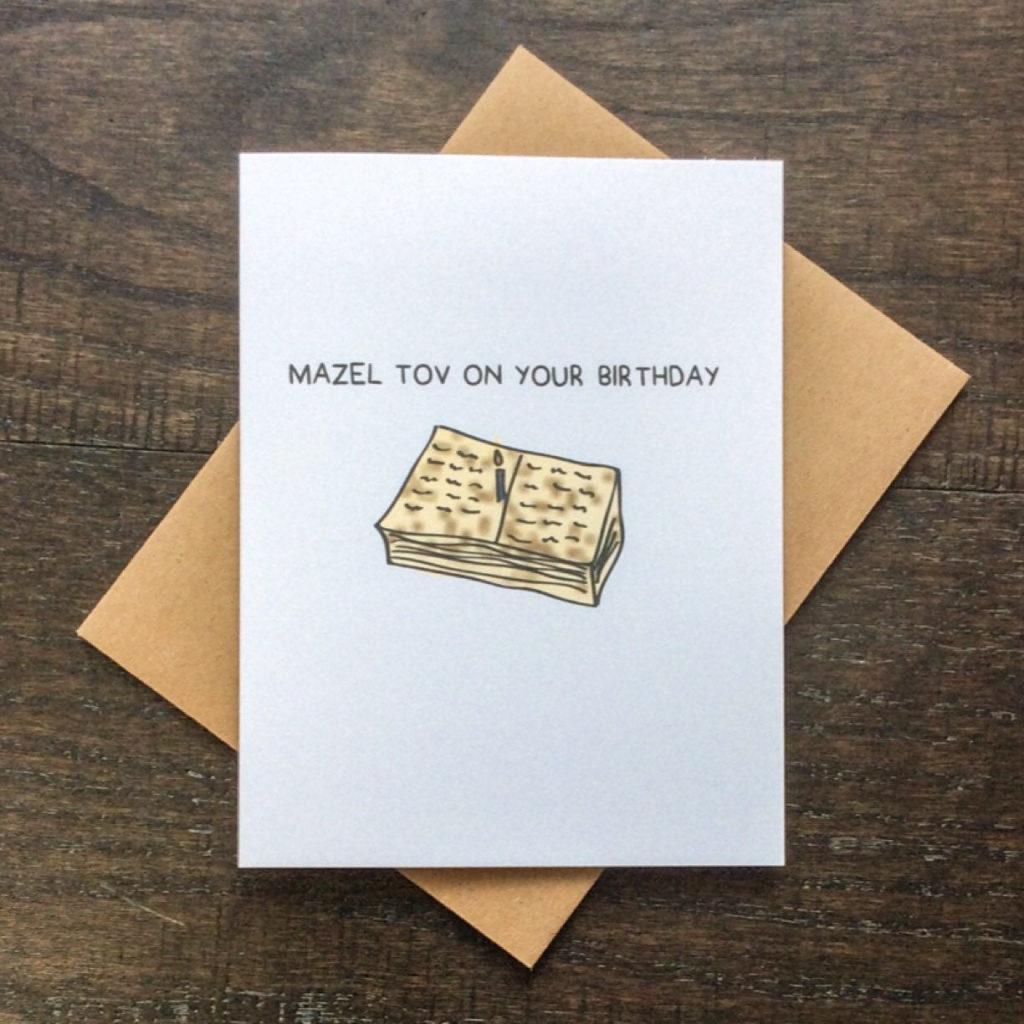 Mazel Tov Card Jewish Card Funny Birthday Card
