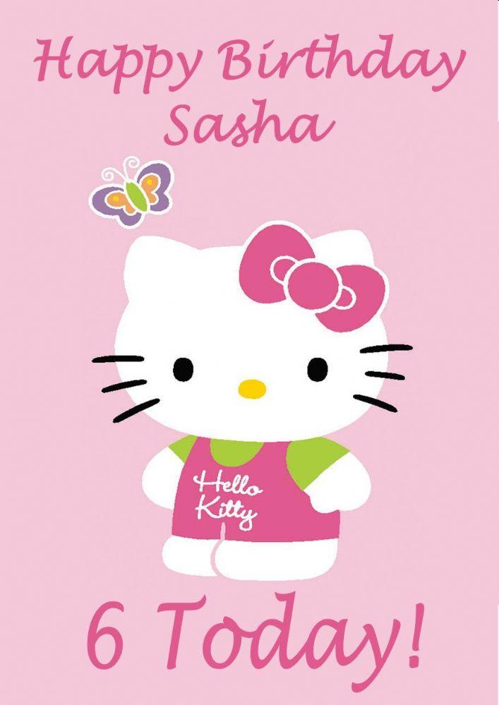 Personalised Hello Kitty Birthday Card