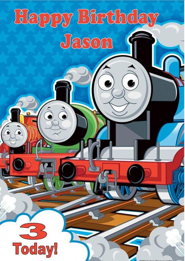 Personalised Thomas The Tank Engine Birthday Card