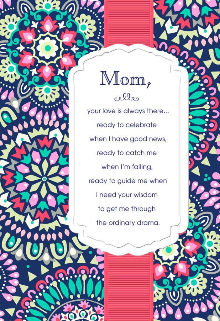 Printable Birthday Cards For Mom Printable Cards