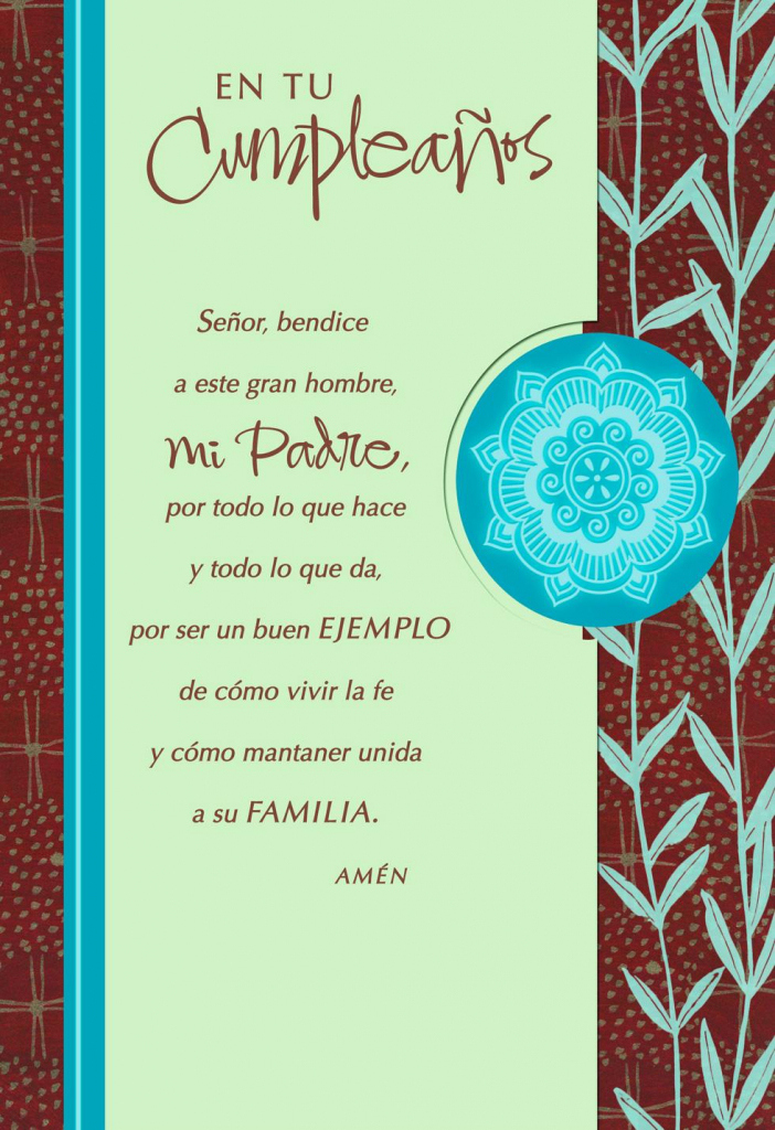 Spanish Birthday Cards Printable Printable Card Free